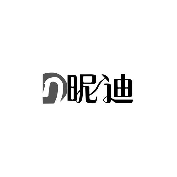 昵囹�dy�(9�d9f�[�>�8�i�_昵迪