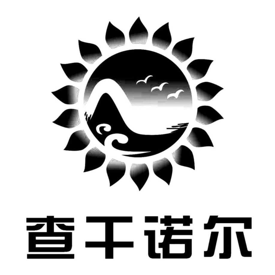 logo logo 标志 设计 矢量 矢量图 素材 图标 918_918