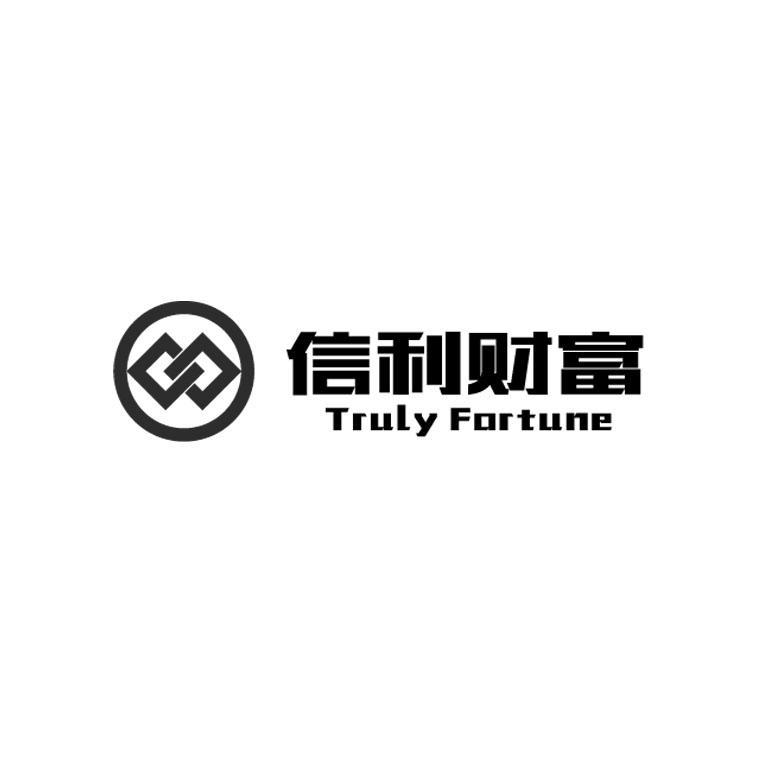 利�9.���zh�c._信利实业有限公司