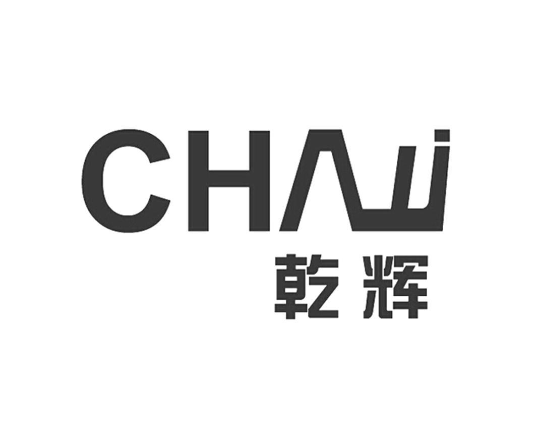 logo logo 标志 设计 矢量 矢量图 素材 图标 1063_850