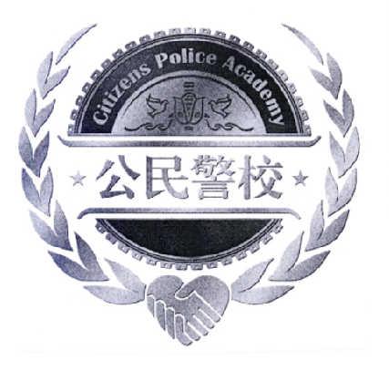 上海导数警校高中微积分公民图片