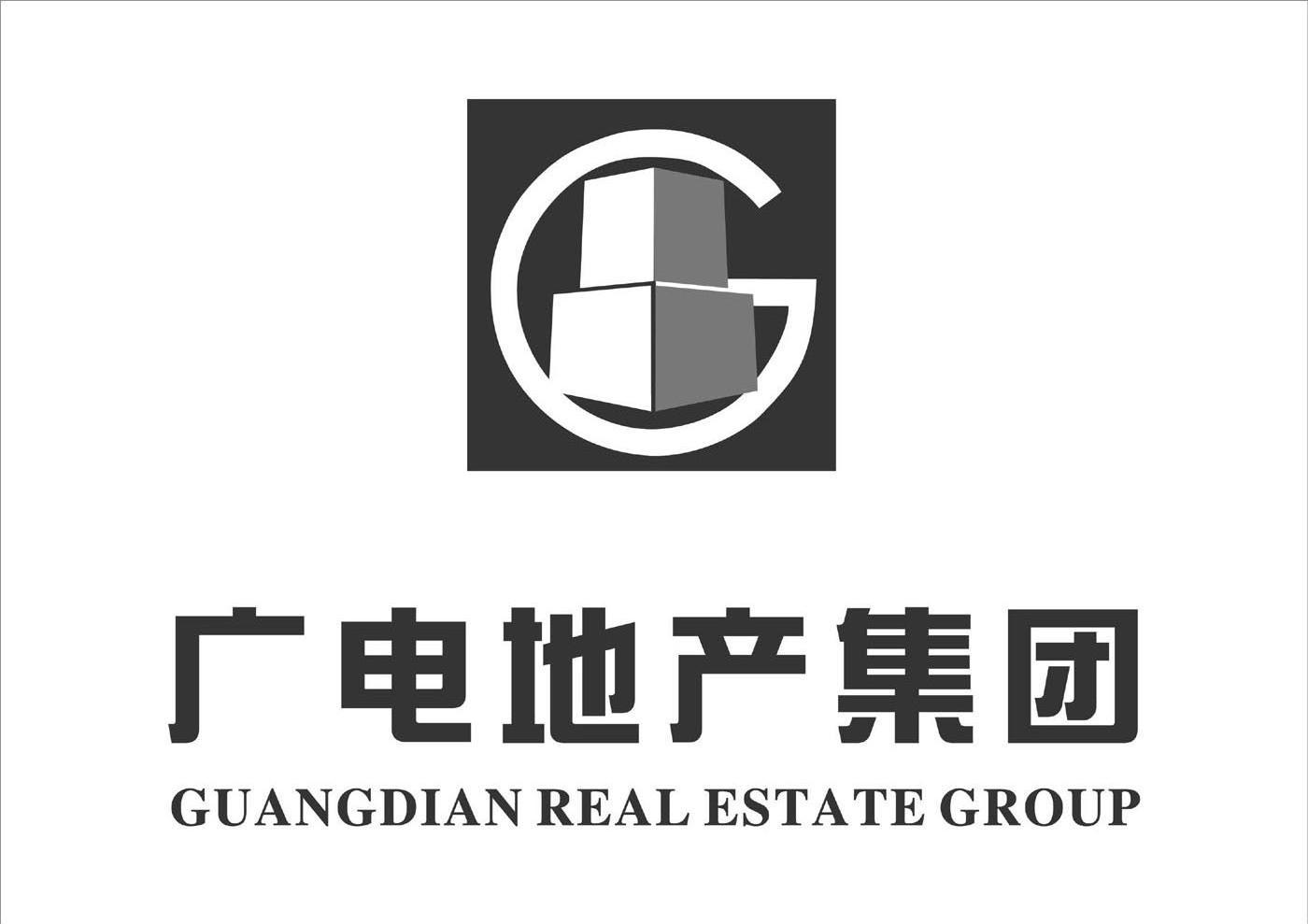 广州广电房地产开发集团股份有限公司