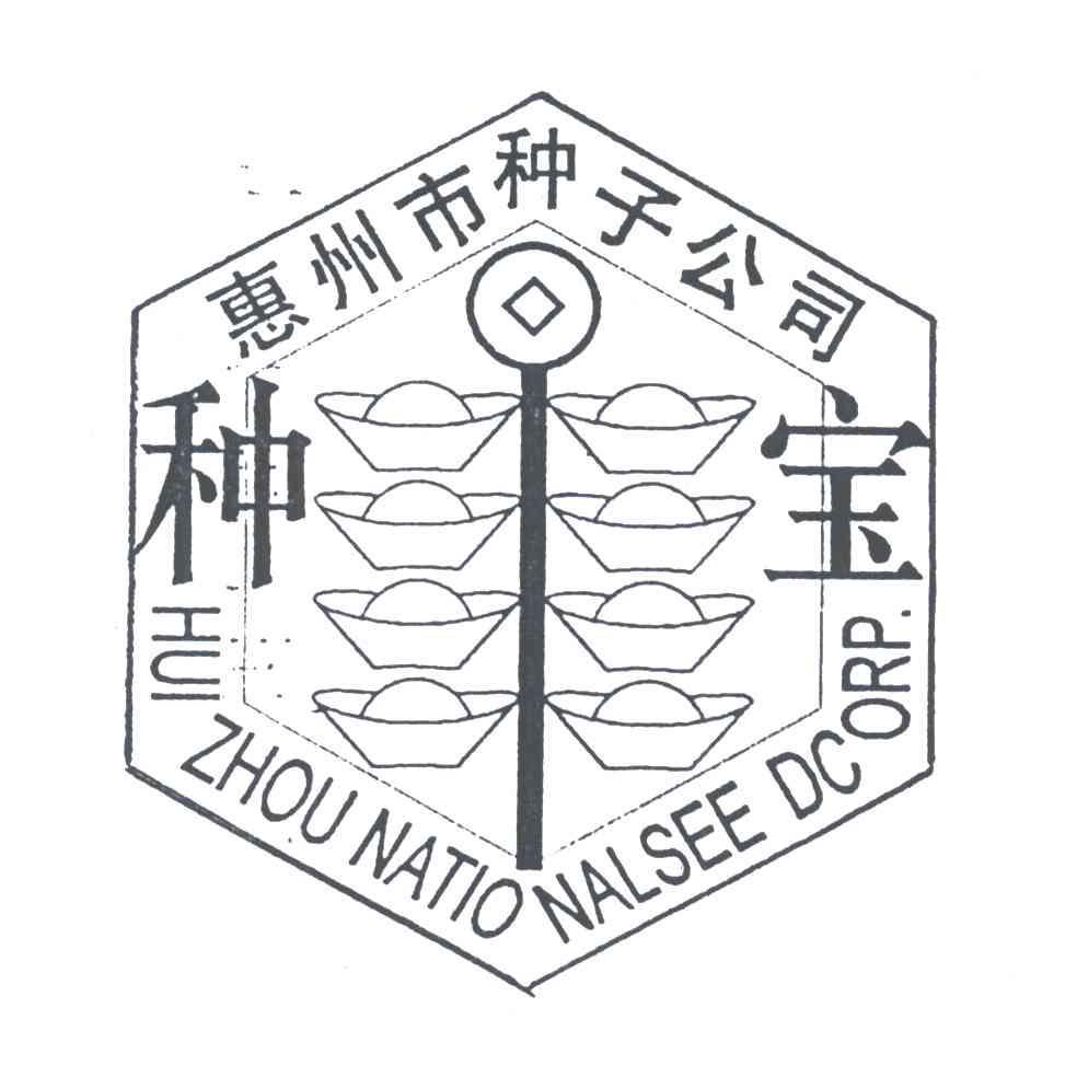 惠州商标注册_惠州商标注册流程一品标局_一品... -一品知识产权