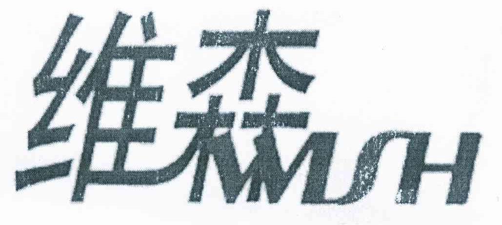 锦州辽工维森电子有限公司图片