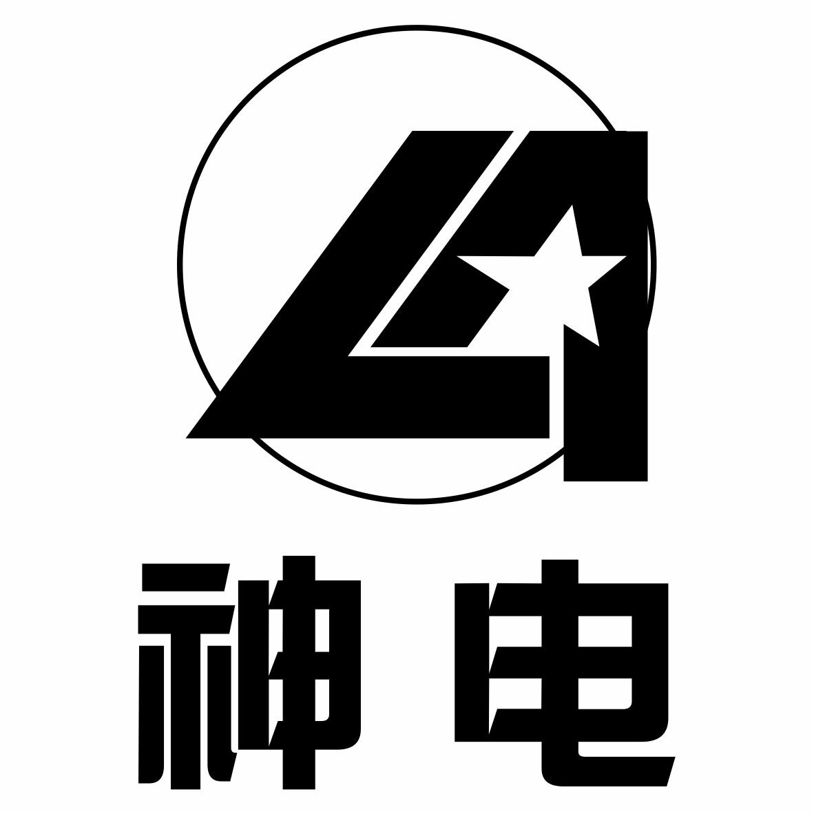 logo 标识 标志 设计 矢量 矢量图 素材 图标 1182_1182