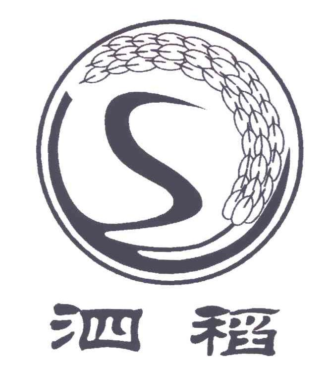 棉花矢量logo