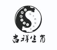 logo logo 标志 设计 图标 882_775