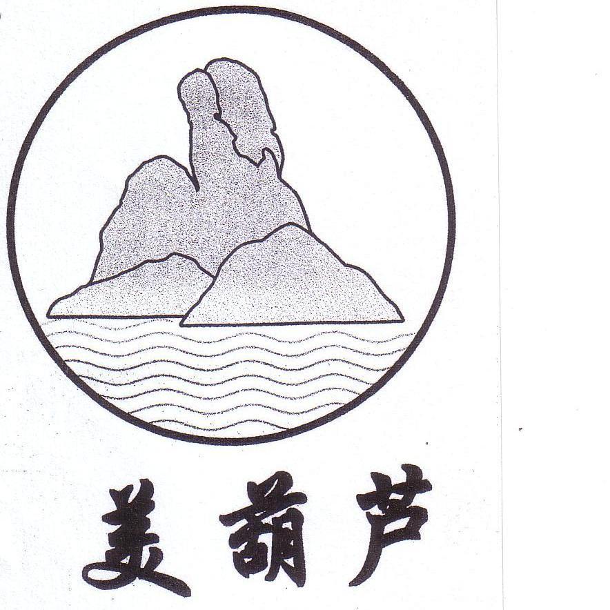 葫芦的简笔画设计图