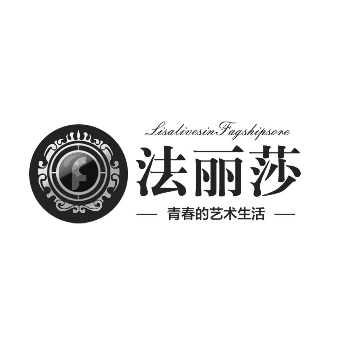 广州市大森林家居制品有限公司