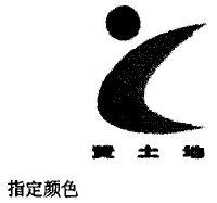 logo logo 标志 设计 矢量 矢量图 素材 图标 768_888