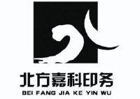 logo logo 标识 标志 设计 图标 945_708