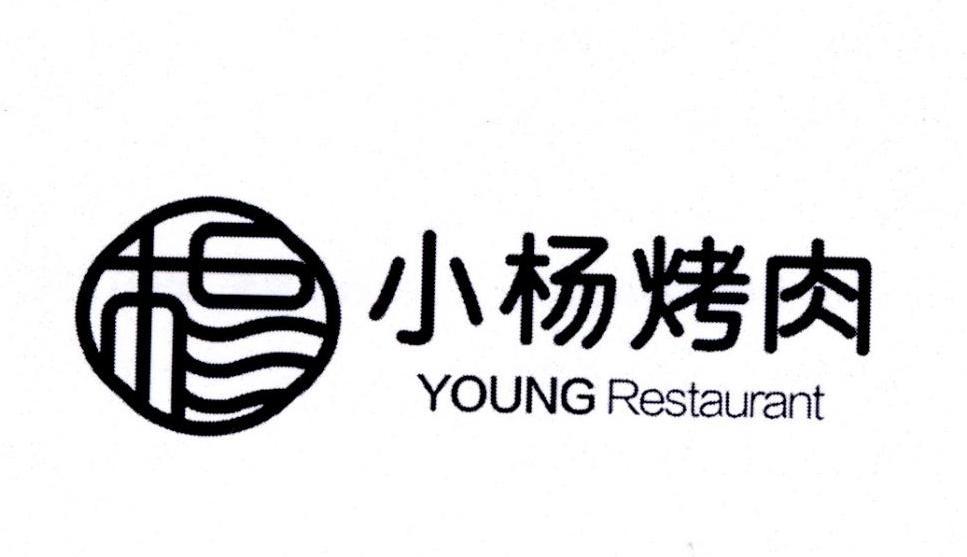 logo logo 标志 设计 矢量 矢量图 素材 图标 967_557