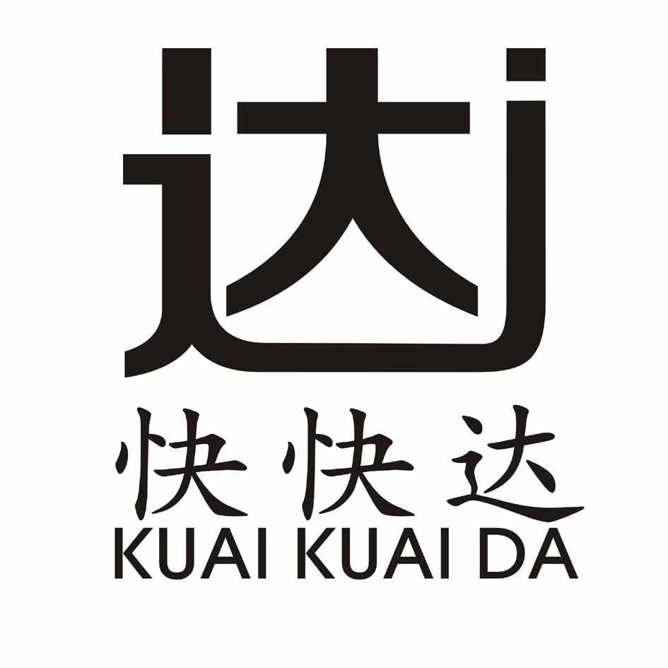 哈尔滨市振兴装饰材料实业有限公司