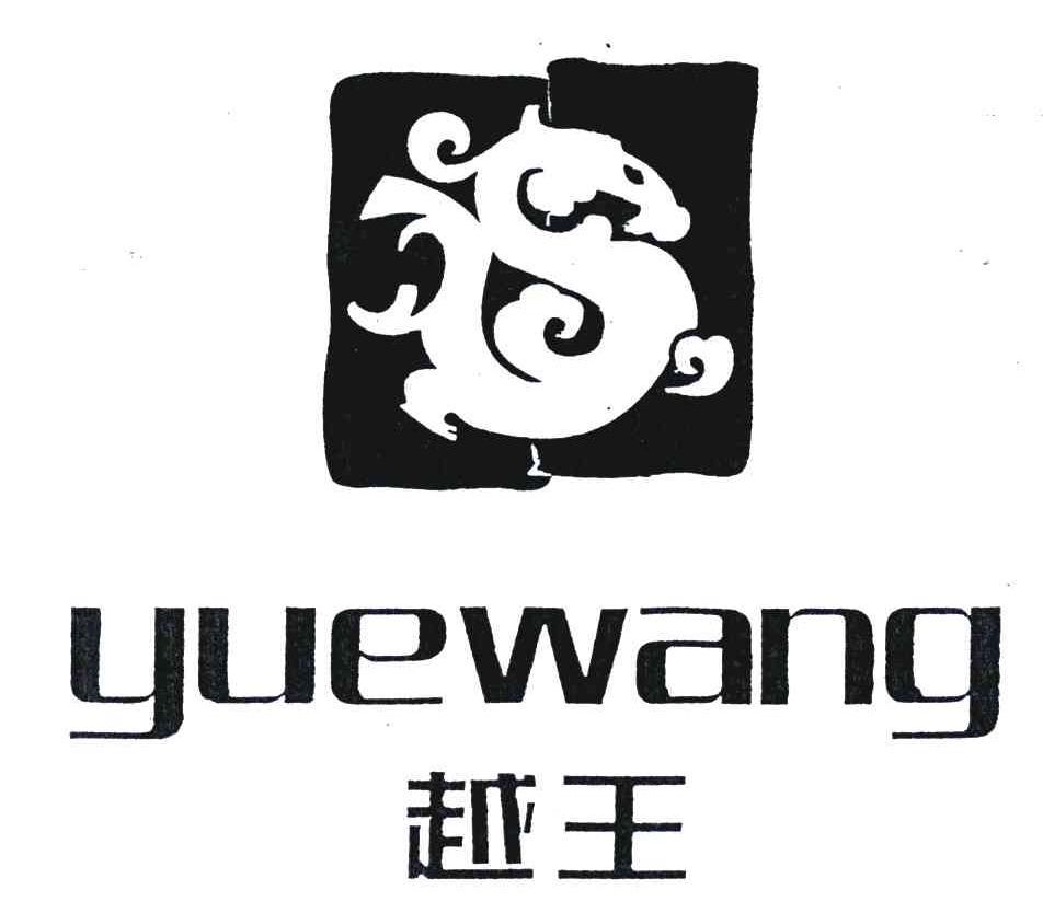 logo logo 标志 设计 矢量 矢量图 素材 图标 952_834