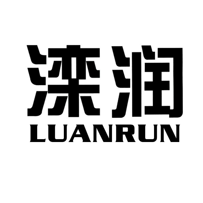logo logo 标志 设计 矢量 矢量图 素材 图标 709_709