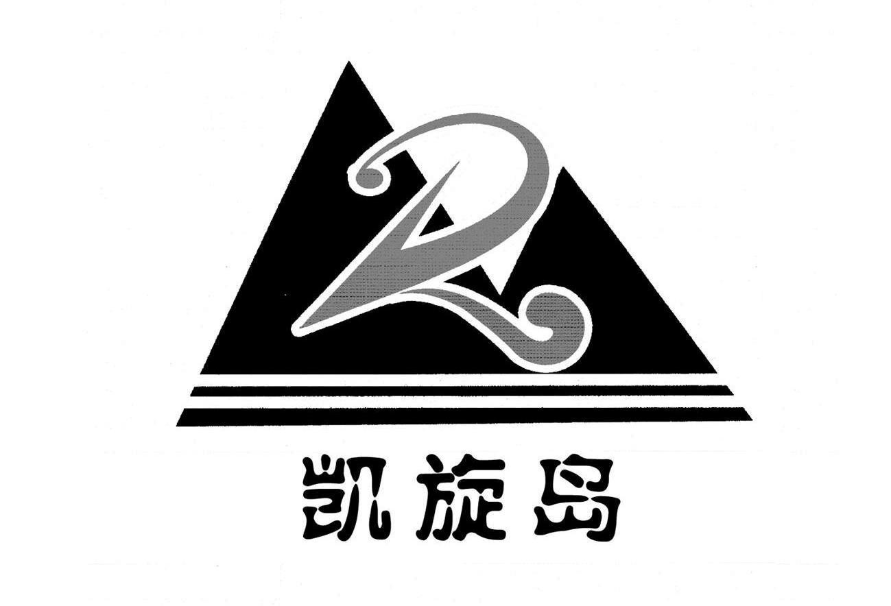 logo logo 标识 标志 设计 矢量 矢量图 素材 图标 1299_884