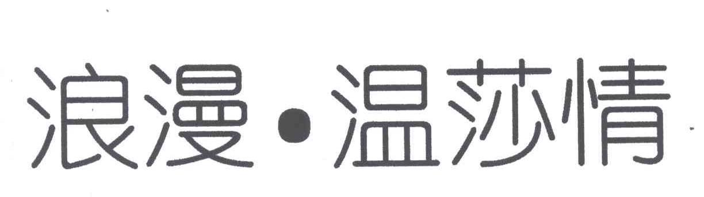 青岛市艺德实业有限公司