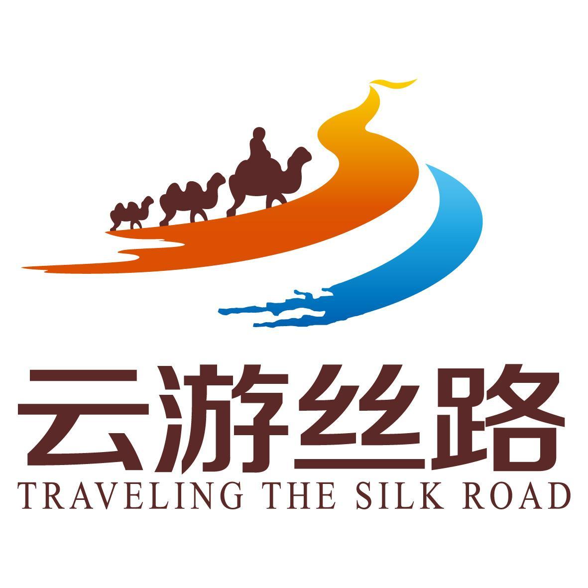 商标名称:云游丝路 traveling the silk road 注册号:19640365 类别