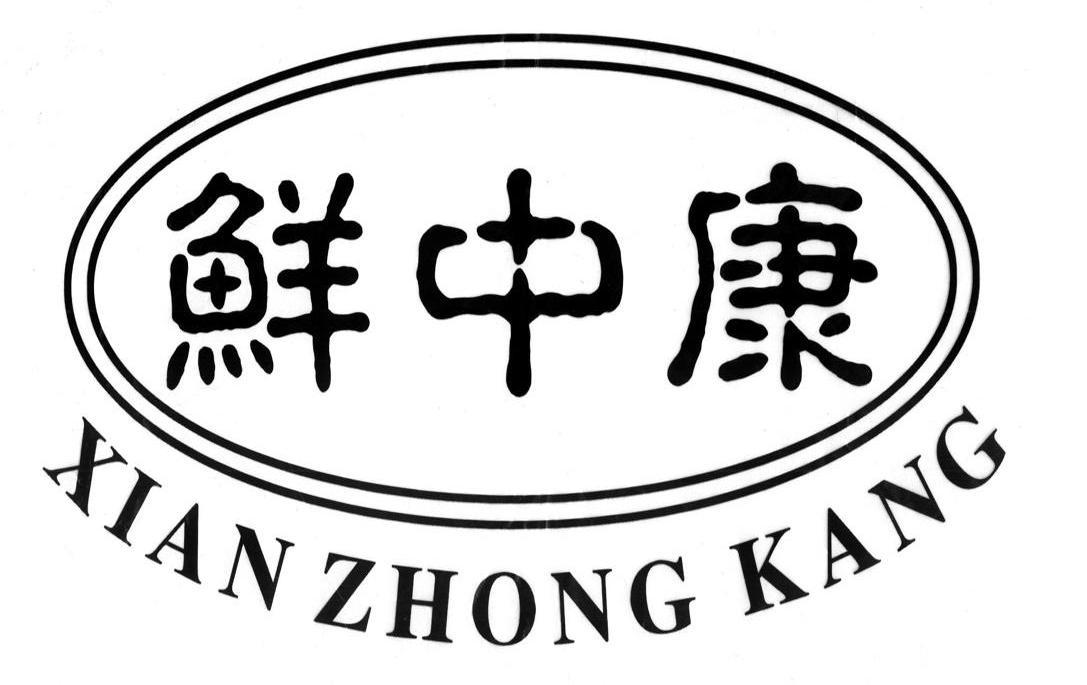 logo logo 标志 设计 图标 1087_685