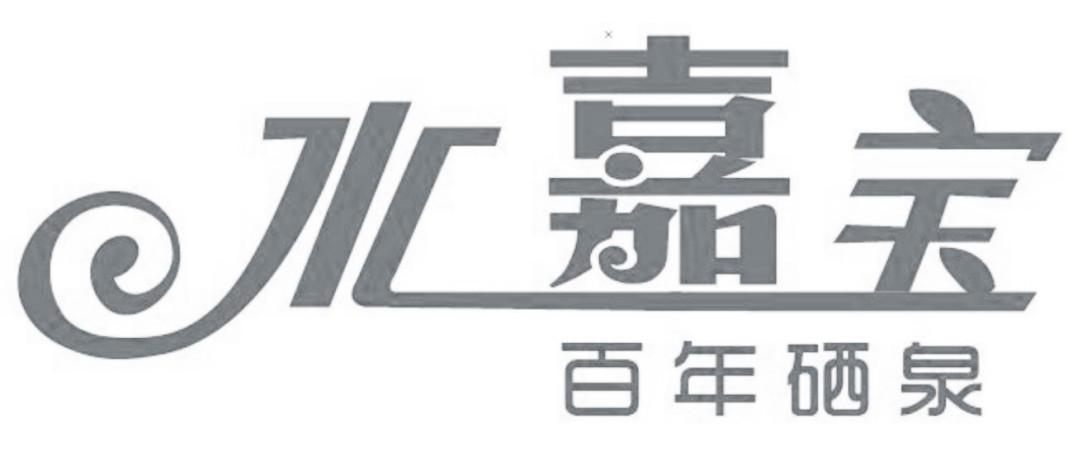 logo logo 标志 设计 矢量 矢量图 素材 图标 1087_459