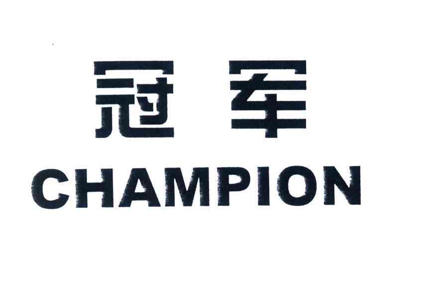 logo logo 标志 设计 矢量 矢量图 素材 图标 872_564