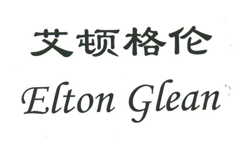 logo logo 标志 设计 矢量 矢量图 素材 图标 760_468