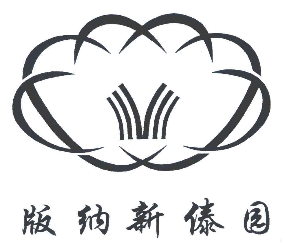 酒店logo图片简笔画