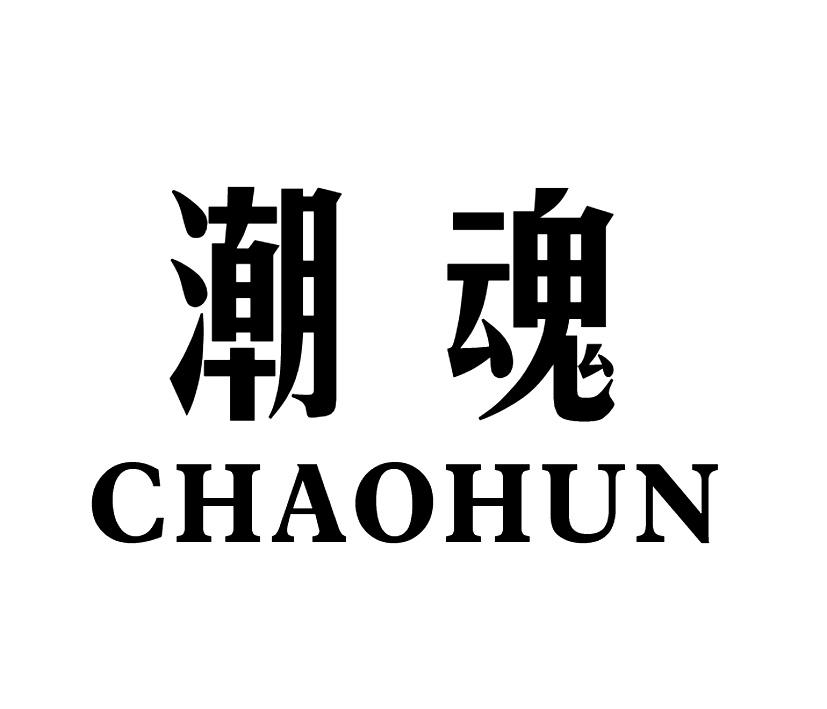 logo logo 标志 设计 矢量 矢量图 素材 图标 827_709