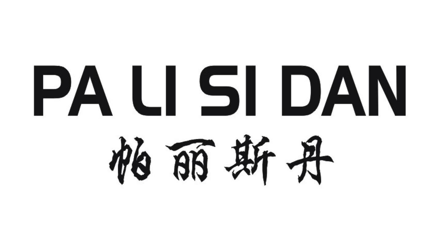 logo logo 标志 设计 矢量 矢量图 素材 图标 1411_779