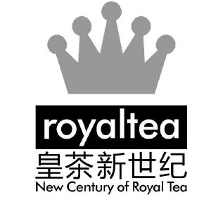 皇茶新世纪 royaltea new century of royal tea