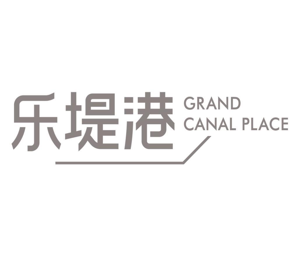 新河家具杭州远洋置业优秀的酒店产品设计图片