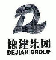 建论d�(c9i%�ny�a��_山东德建集团有限公司
