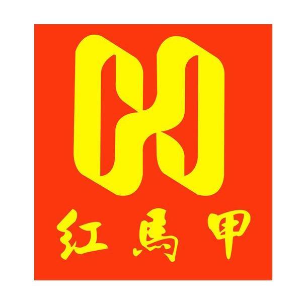 红马甲集团股份有限公司