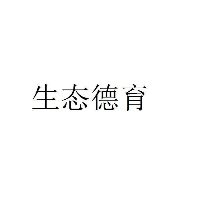 重庆市沙坪坝区小学v小学小学校主土森林图片