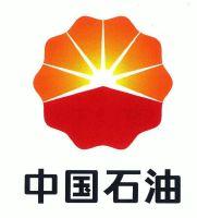 石油_中国石油