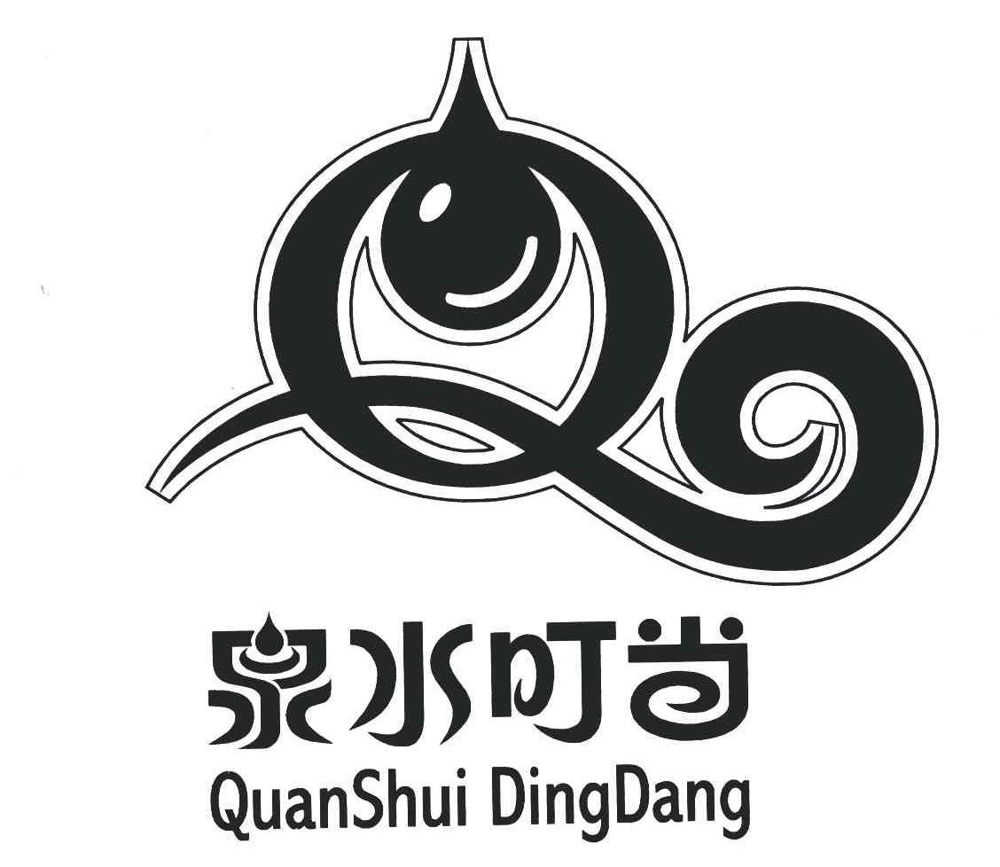 logo logo 标志 设计 矢量 矢量图 素材 图标 1128_978