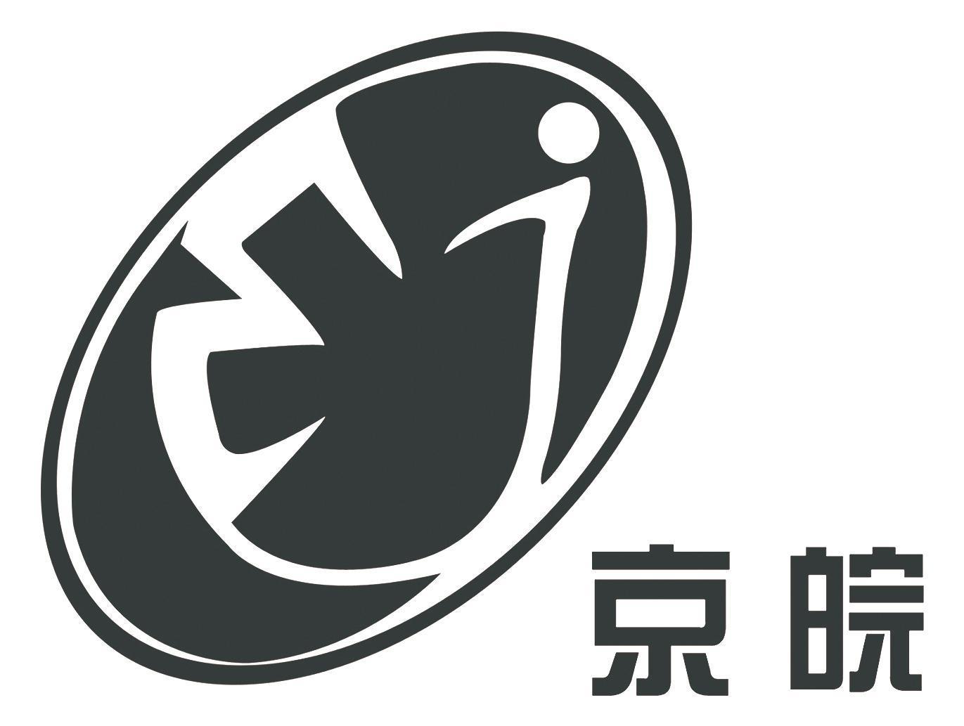 logo 标识 标志 设计 图标 1371_1033