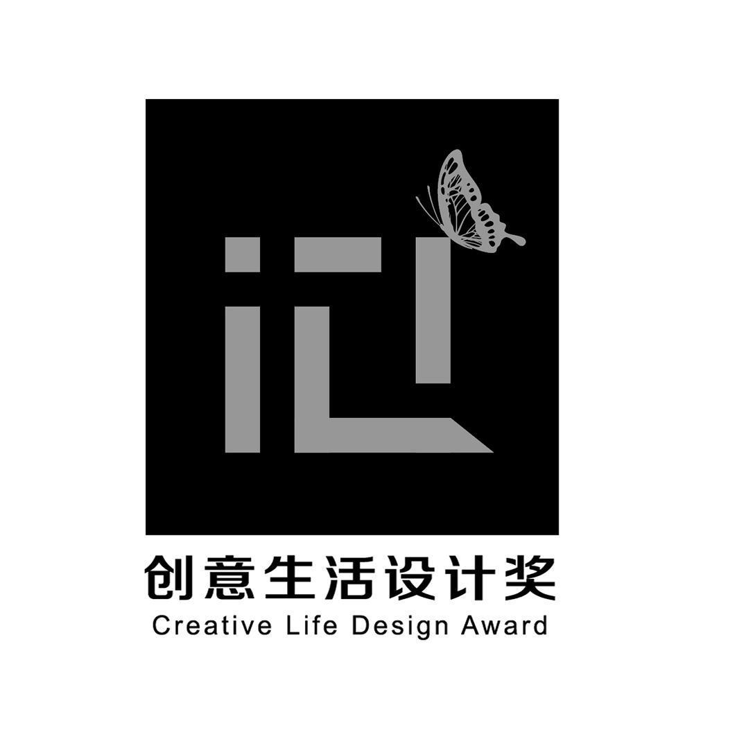 创意生活设计奖 creative life design award图片
