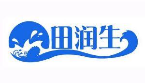 青岛乾瑞海源海产品养殖专业合作社