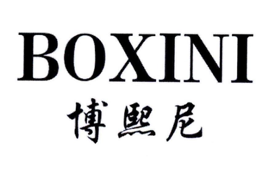 logo logo 标志 设计 矢量 矢量图 素材 图标 902_562