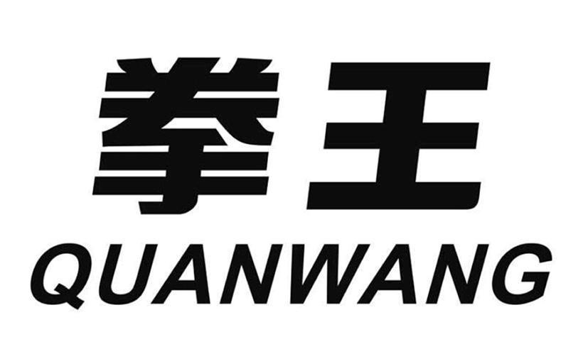 logo logo 标志 设计 矢量 矢量图 素材 图标 827_492