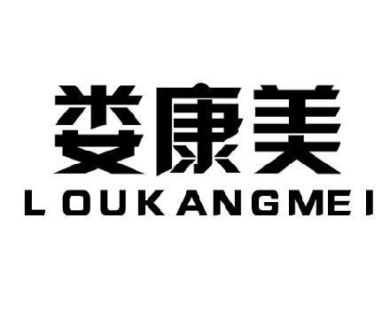 logo logo 标志 设计 矢量 矢量图 素材 图标 431_378