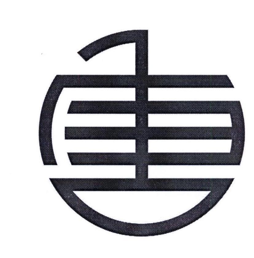 鹤山市盛世唐朝卫浴有限公司_2018年企业商标大全