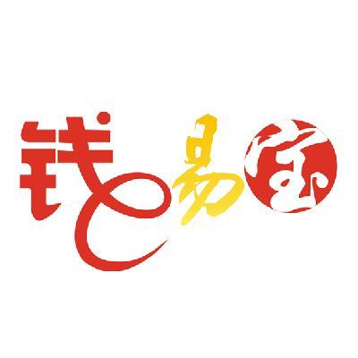 深圳前海易付宝金融服务有限公司