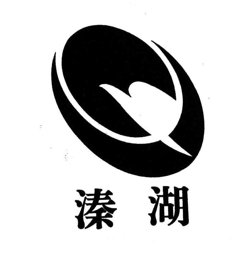 泰州市姜堰溱湖风景区开发建设有限公司