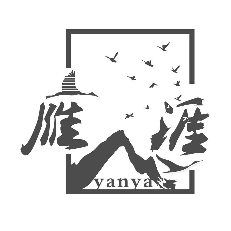 雁合唱谱搜谱网
