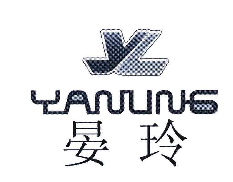 logo logo 标志 设计 矢量 矢量图 素材 图标 744_582