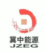 logo logo 标志 设计 图标 832_966