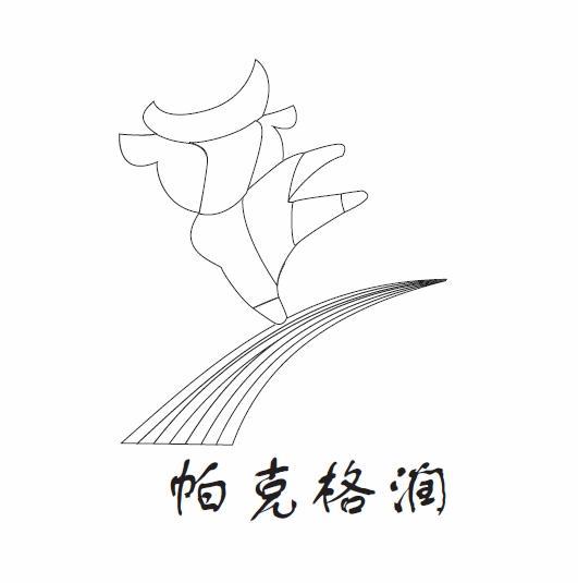 上海牯牛包装设计2018年五台山自助游攻略图片