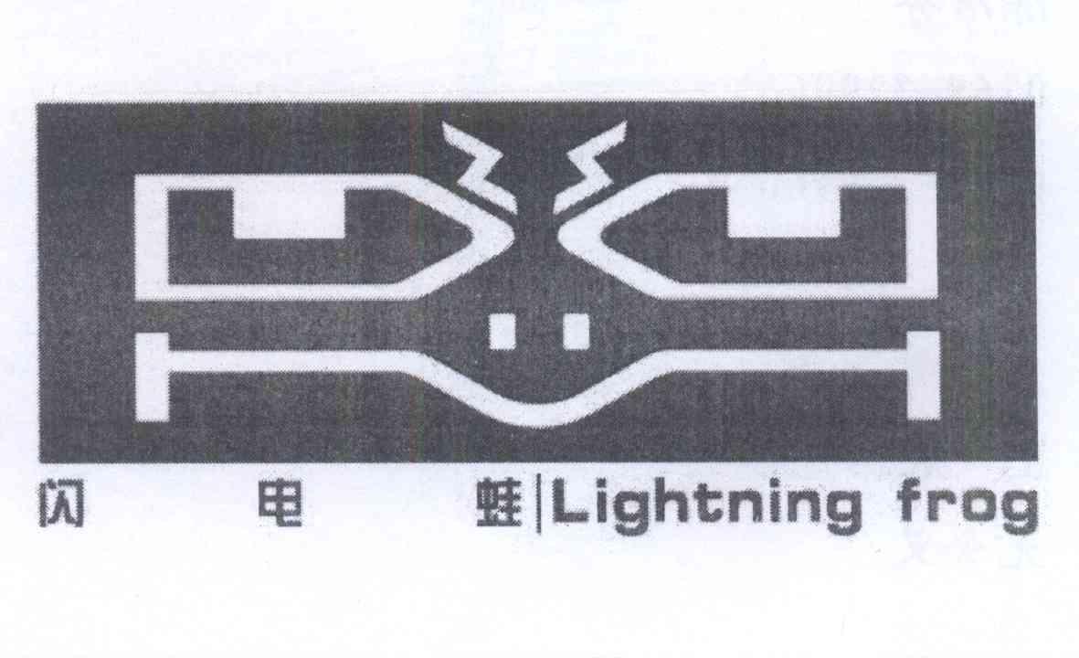 闪电标牌 矢量图